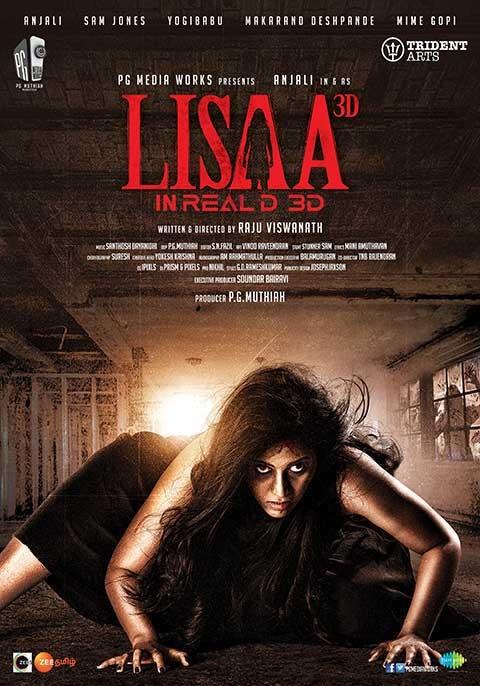 Lisaa [Tamil]