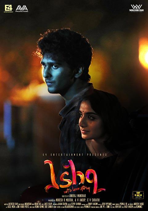 Ishq [Malayalam]