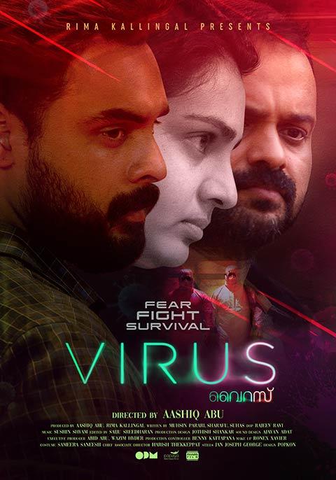 Virus [Malayalam]