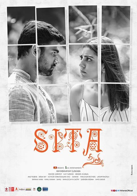 Sita [Telugu]