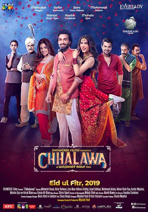 Chhalawa [Urdu]