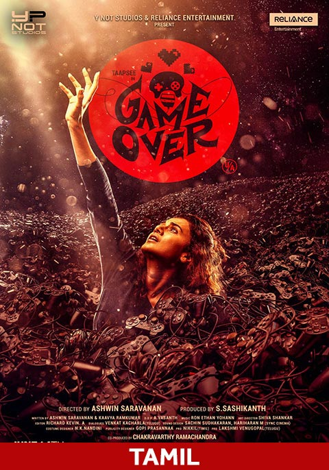 Game Over [Tamil]