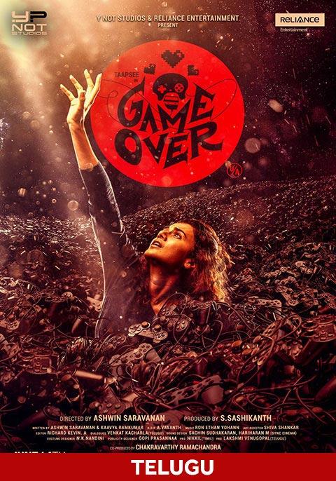 Game Over [Telugu]