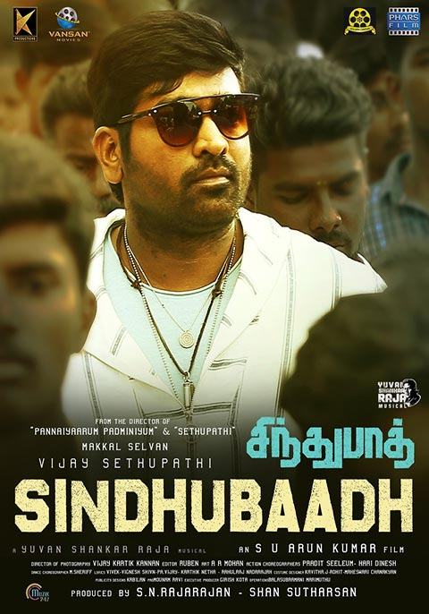 Sindhubaadh [Tamil]