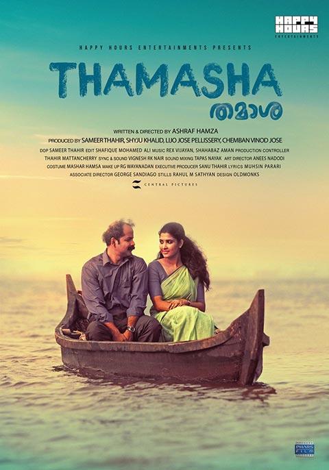 Thamasha [Malayalam]