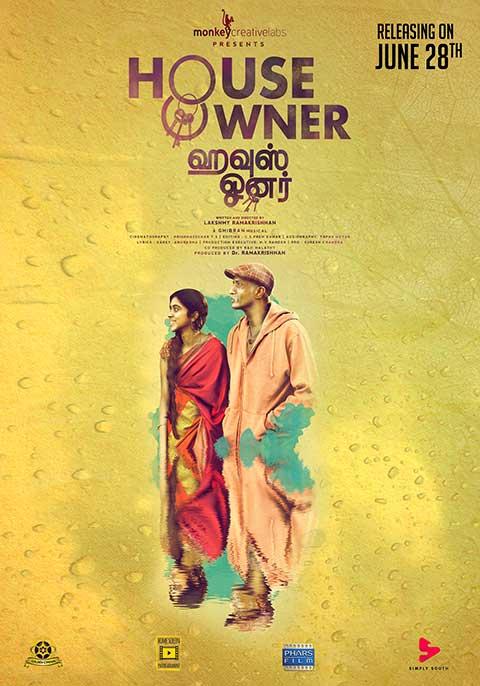 House Owener [Tamil]
