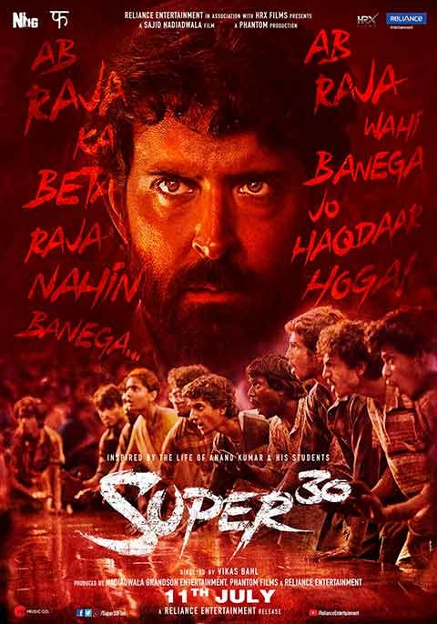 Super 30 [Hindi]