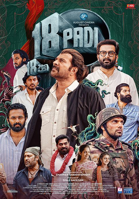 Pathinettam Padi [Malayalam]