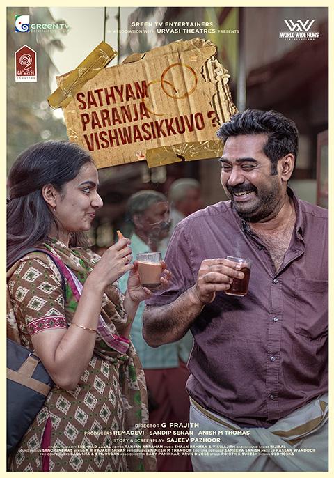 Sathyam Paranjal Vishwasikuvo [Malayalam]