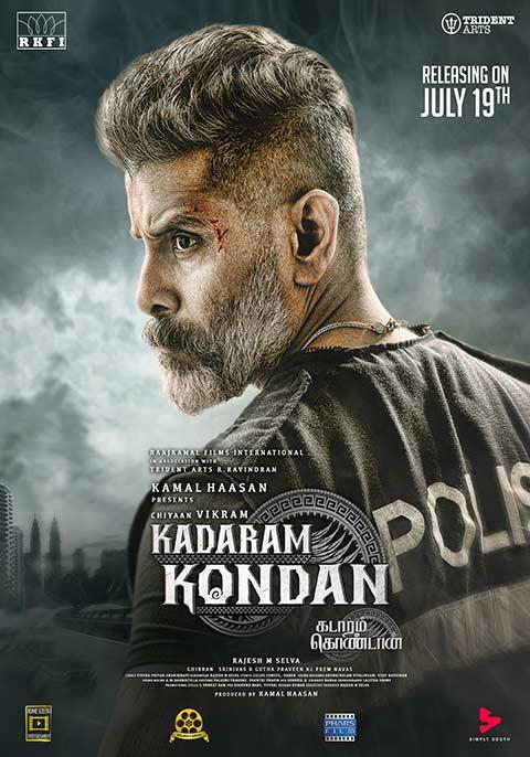 Kadaram Kondan [Tamil]