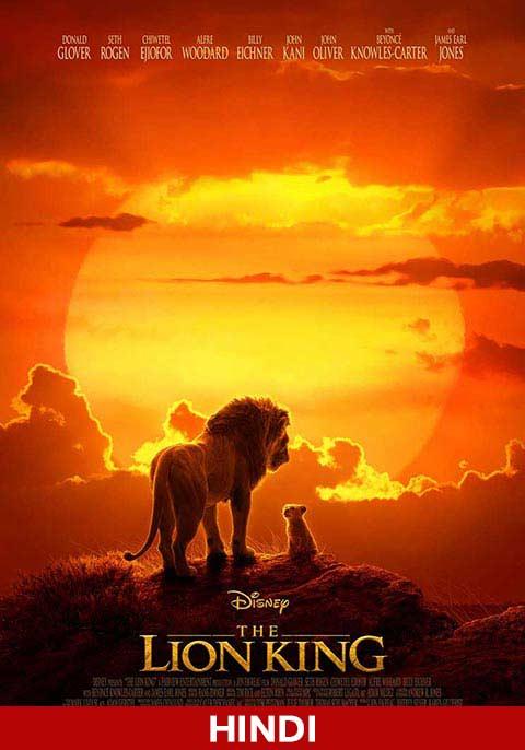 The Lion King [Hindi]