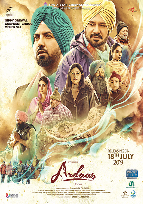 Ardaas Karaan [Punjabi]