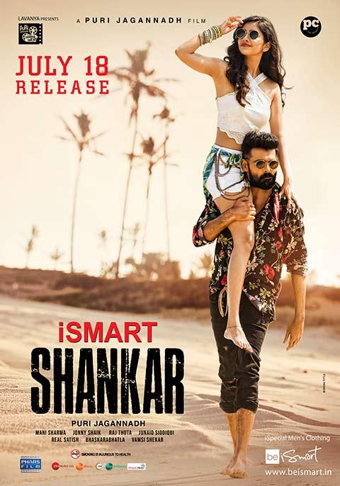 I Smart Shankar [Telugu]