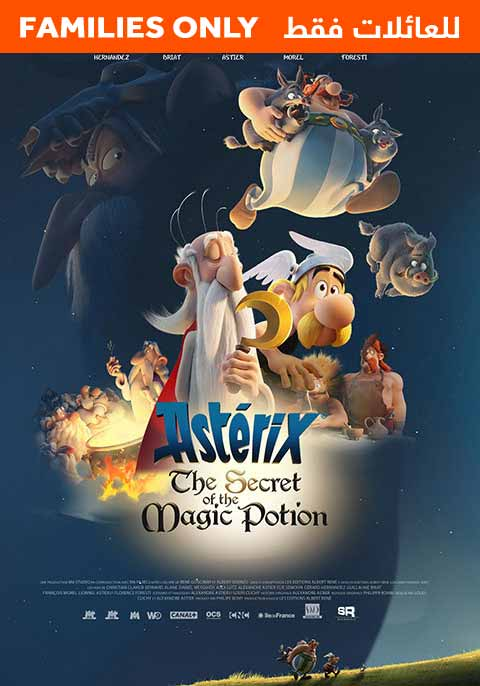 Asterix:The Secret of The Magic Potion-Family Only   Now Showing
