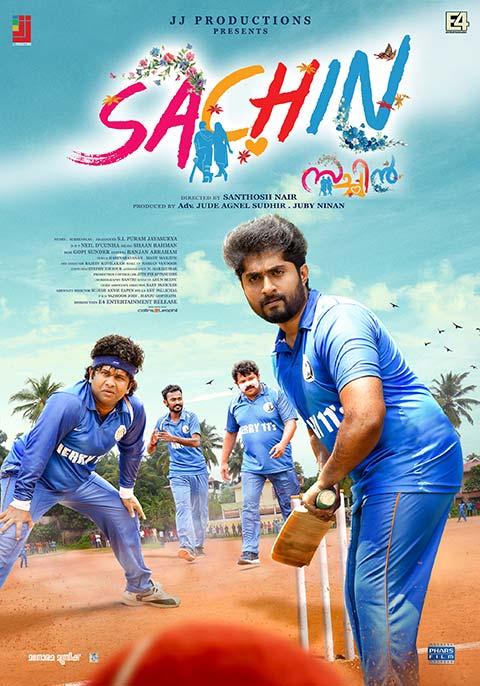 Sachin [Malayalam]
