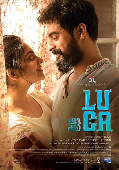 Luca [Malayalam]