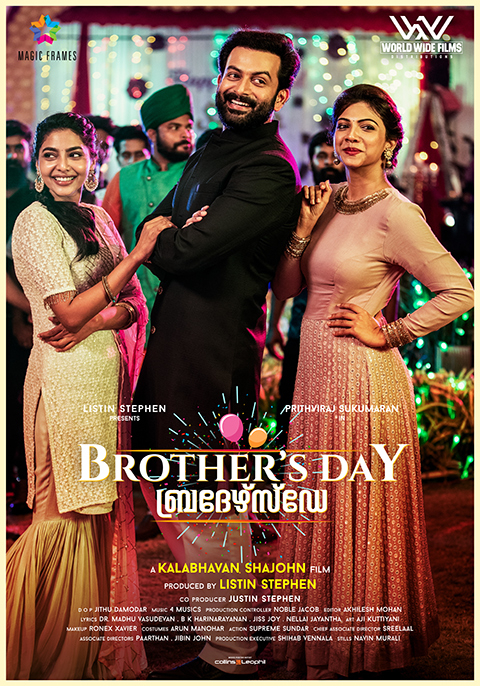 Brother's Day [Malayalam]