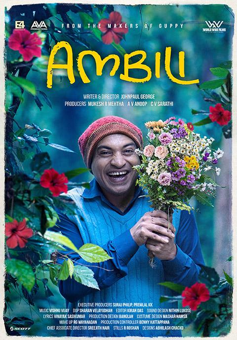 Ambili [Malayalam]
