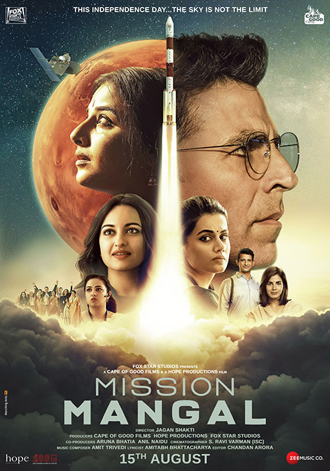 Mission Mangal [Hindi]