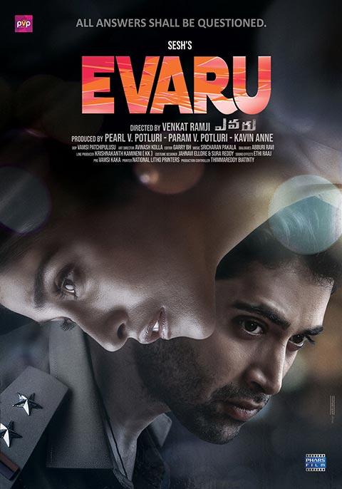 Evaru [Telugu]