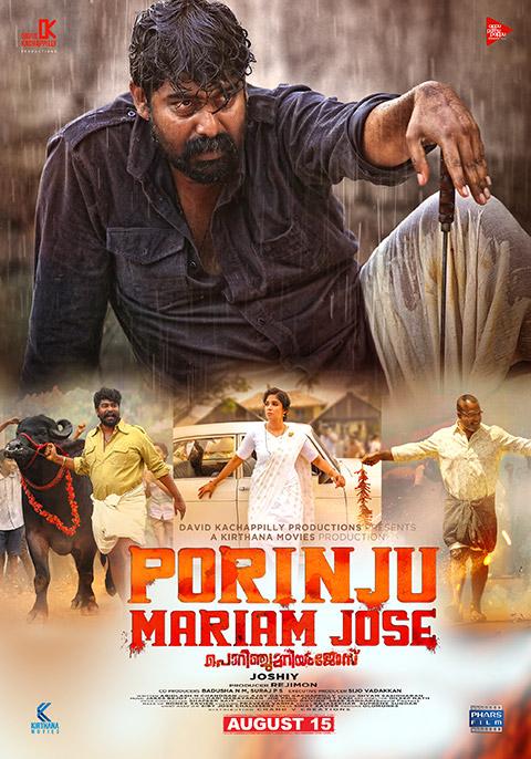 Porinju Mariam Jose [Malayalam]