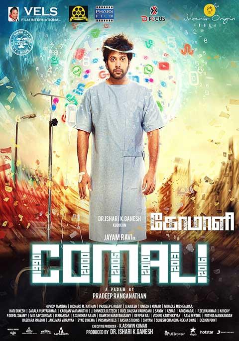 Comali [Tamil]