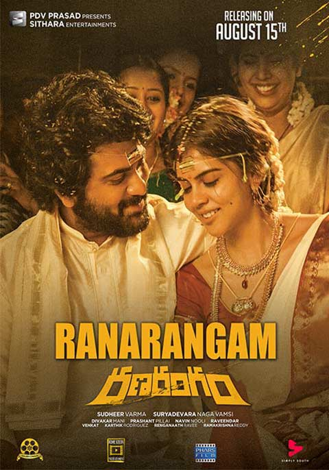 Ranarangam [Telugu]