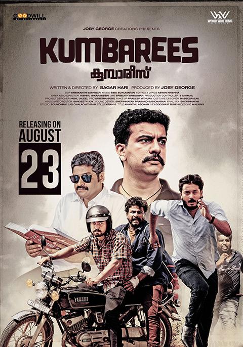 Kumbarees [Malayalam]