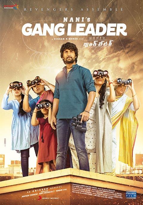 Gang Leader [Telugu]