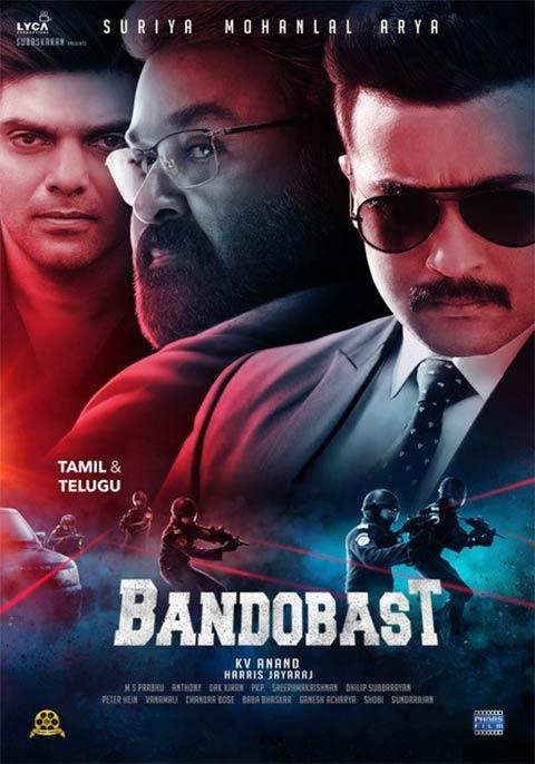 Bandobast [Telugu]