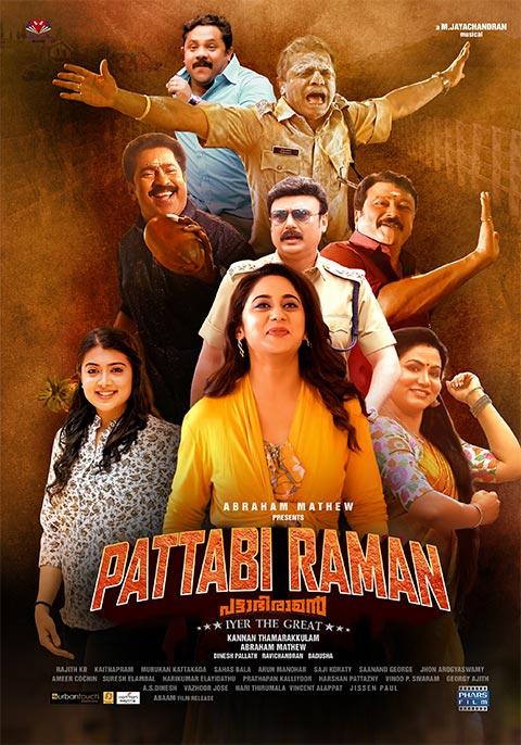 Pattabi Raman [Malayalam]