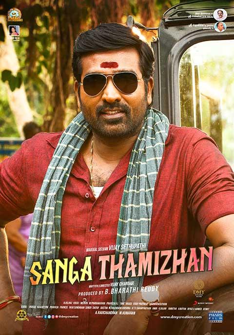 Sanga Thamizhan [Tamil]