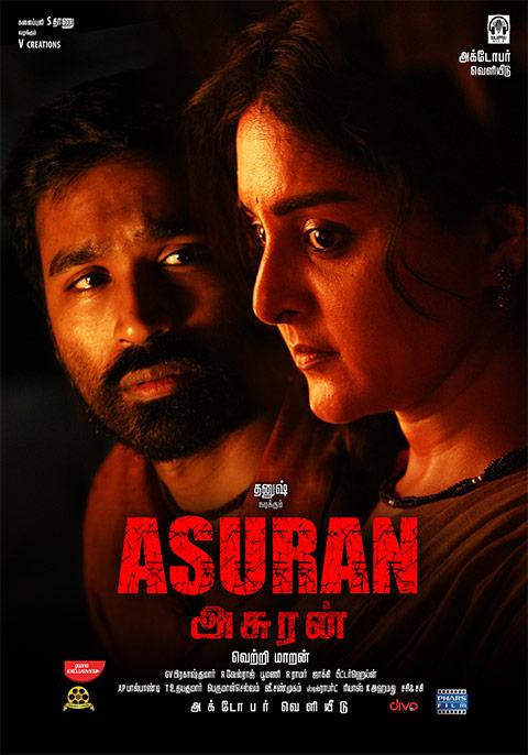 Asuran [Tamil]
