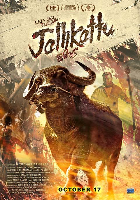 Jallikattu [Malayalam]