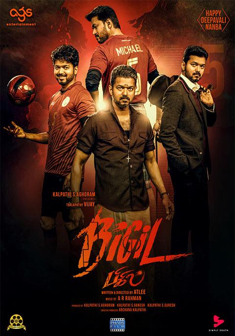 Bigil [Tamil]
