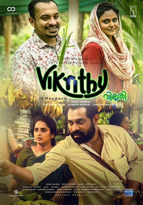 Vikrithi [Malayalam]