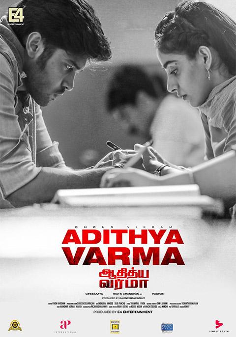 Adithya Varma [Tamil]