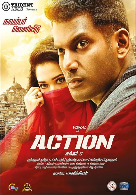 Action [Tamil]
