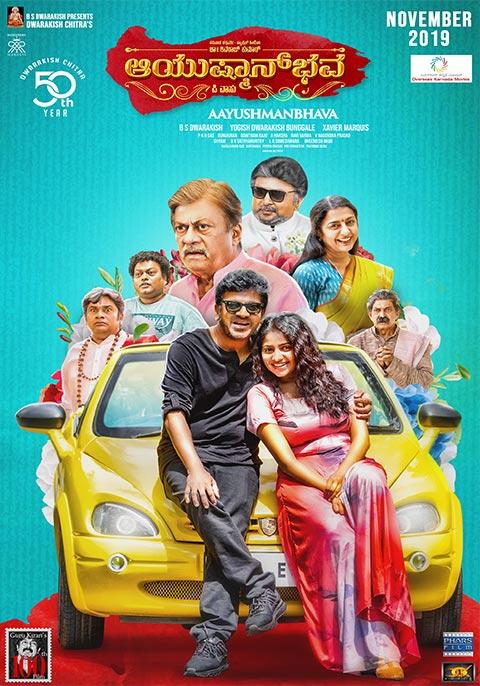 Aayushmanbhava 2020 Kannada Full Movie 480p WEBRip 400MB ESub Download