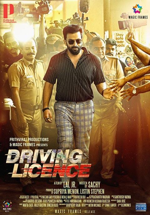Driving Licence [Malayalam]