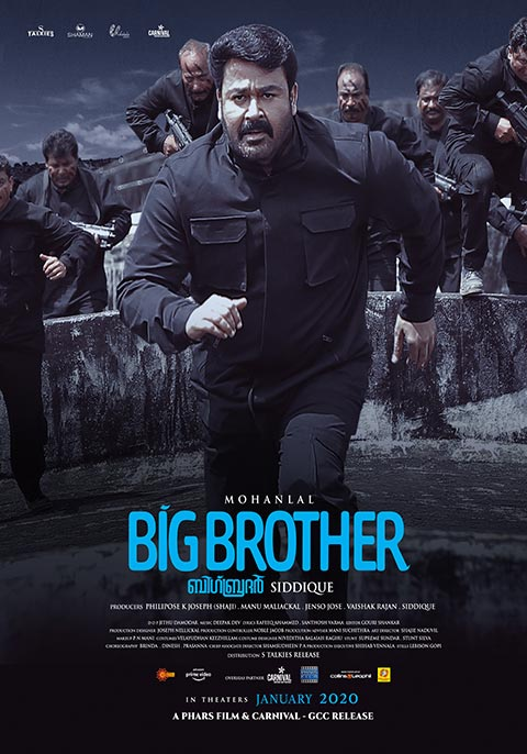 Big Brother [Malayalam]