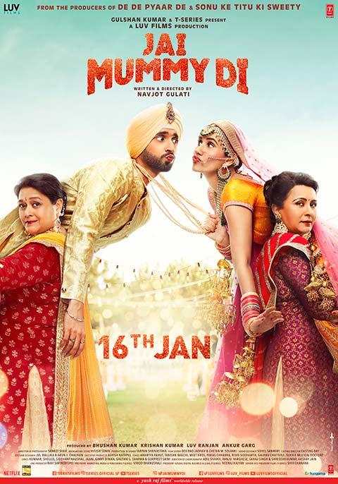 Jai Mummy Di [Hindi]