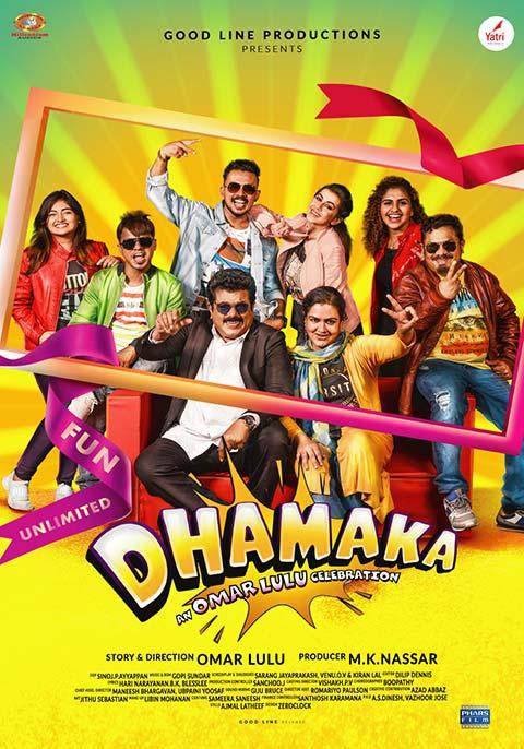 Dhamaka [Malayalam]