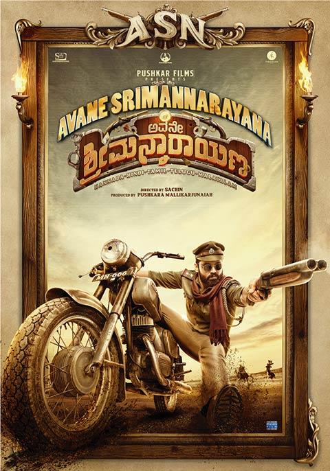 Avane Sirmannarayana [Kannada]