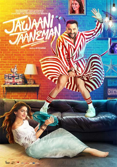 Jawaani Jaaneman [Hindi]