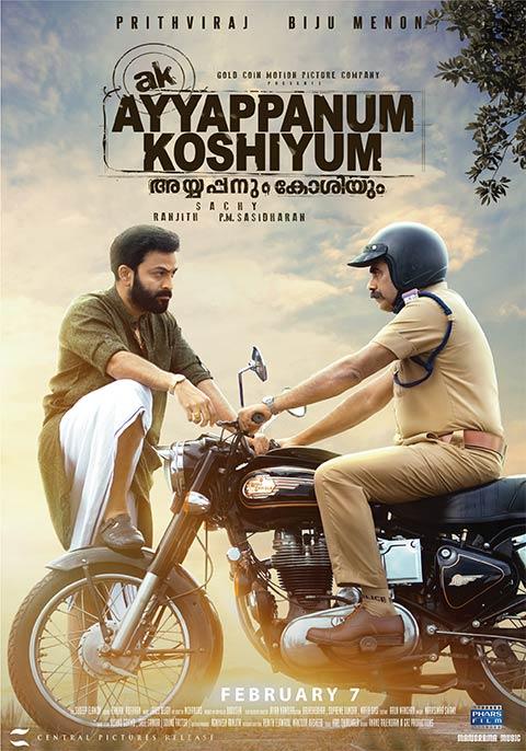 Ayyappanum Koshiyum [Malayalam]