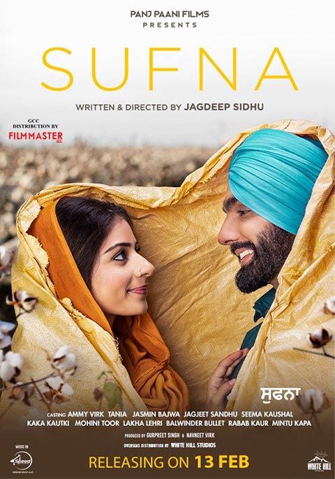 Sufna [Punjabi]