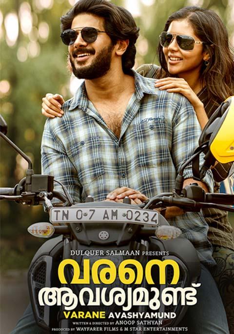 Varane Avashyamund [Malayalam]