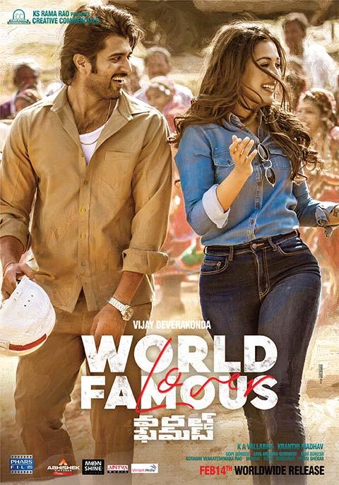 World Famous Lover [Telugu]