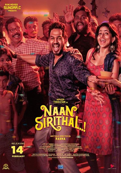 Naan Sirithal [Tamil]